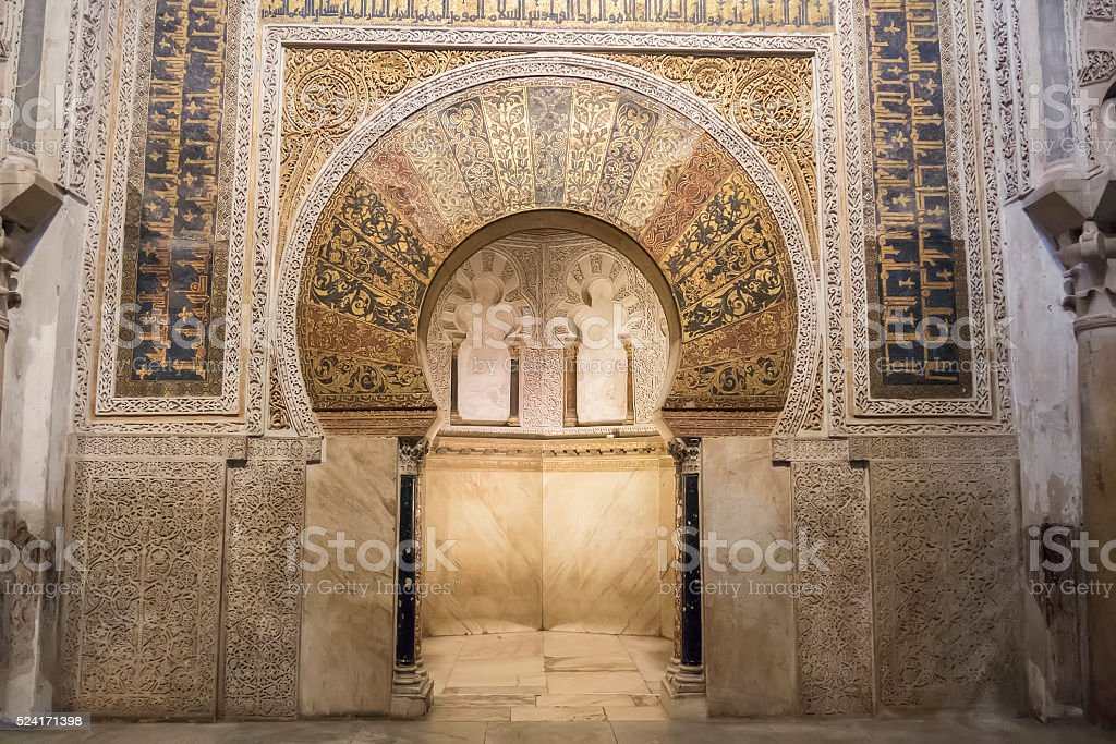Cathedral of Cordoba Mosque, Spain stock photo