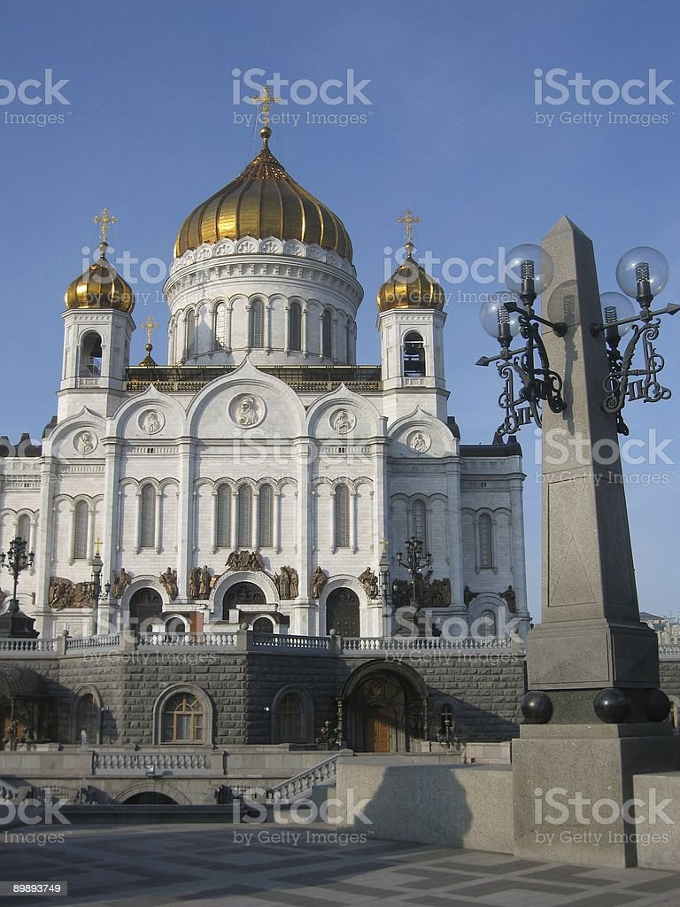 Cathedral of Jesus Christ Saviour in Moscow Russia royalty-free stock photo