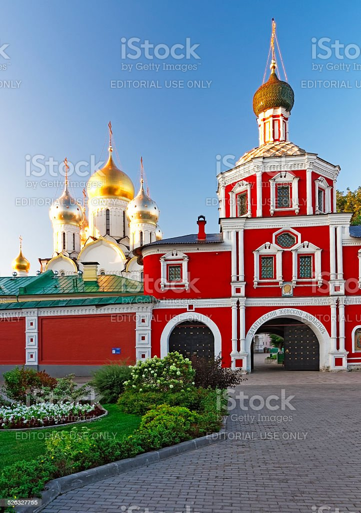 Cathedral of Nativity of Mary and gateway church stock photo