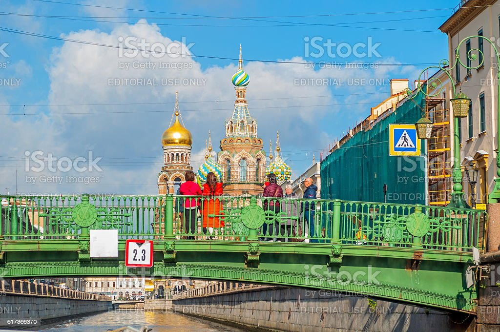 Cathedral of Our Saviour on Spilled Blood and Italian bridge stock photo