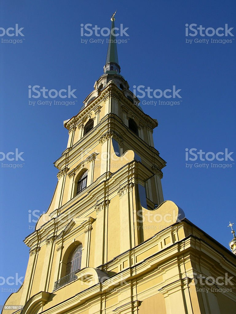 Cathedral of Sacred Peter and Paul stock photo
