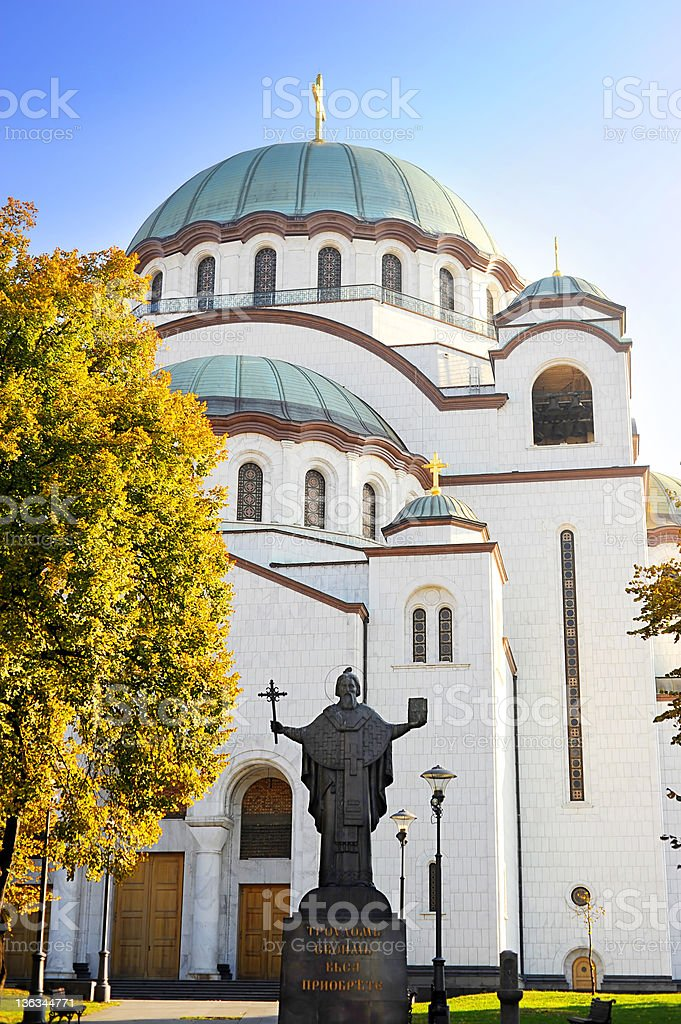 Cathedral of Saint Sava stock photo