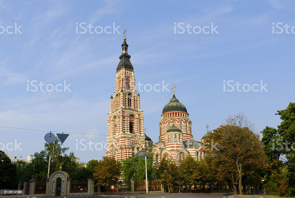 Cathedral of the Annunciation in Kharkov stock photo