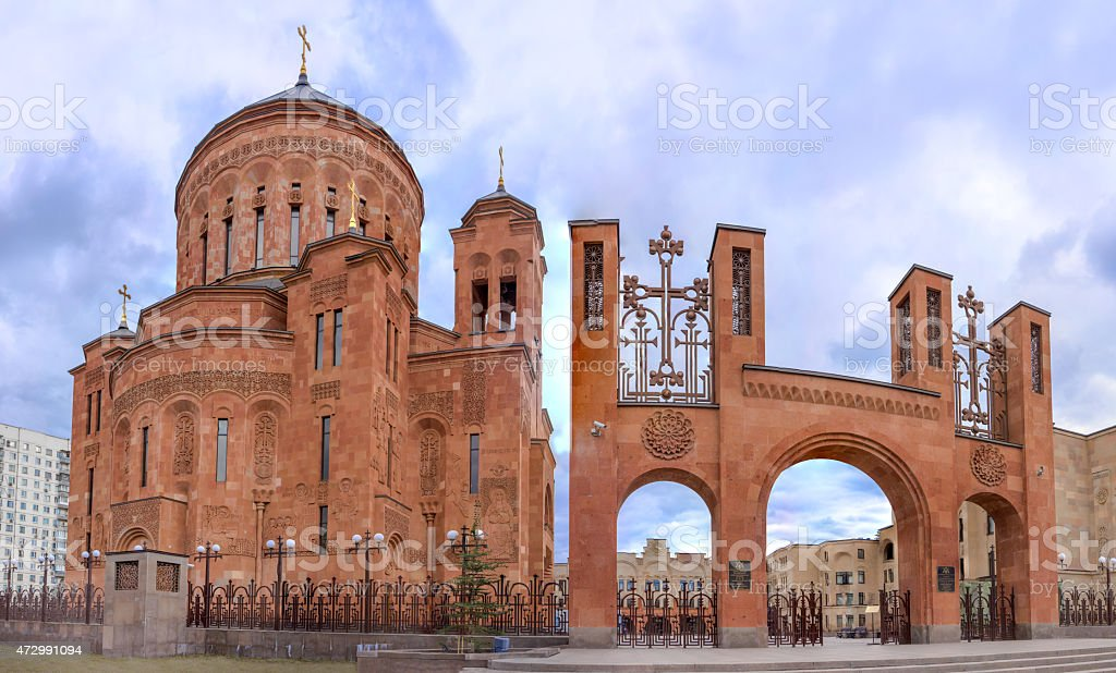 cathedral of the Armenian Apostolic Church in Moscow stock photo