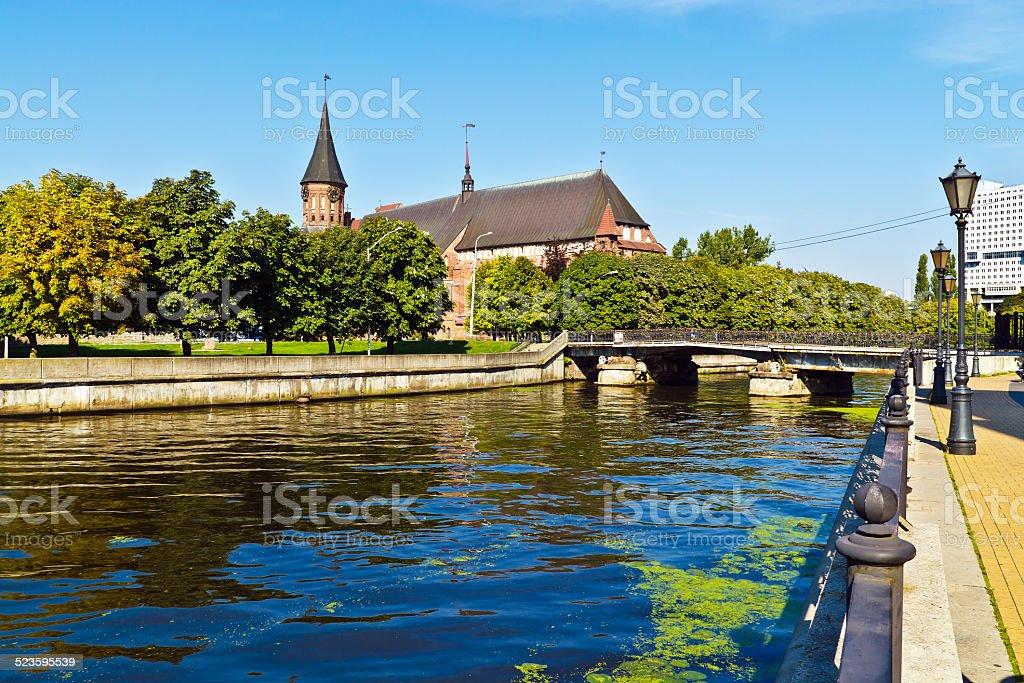 Cathedral on Kneiphof island and Fishing Village. Kaliningrad stock photo