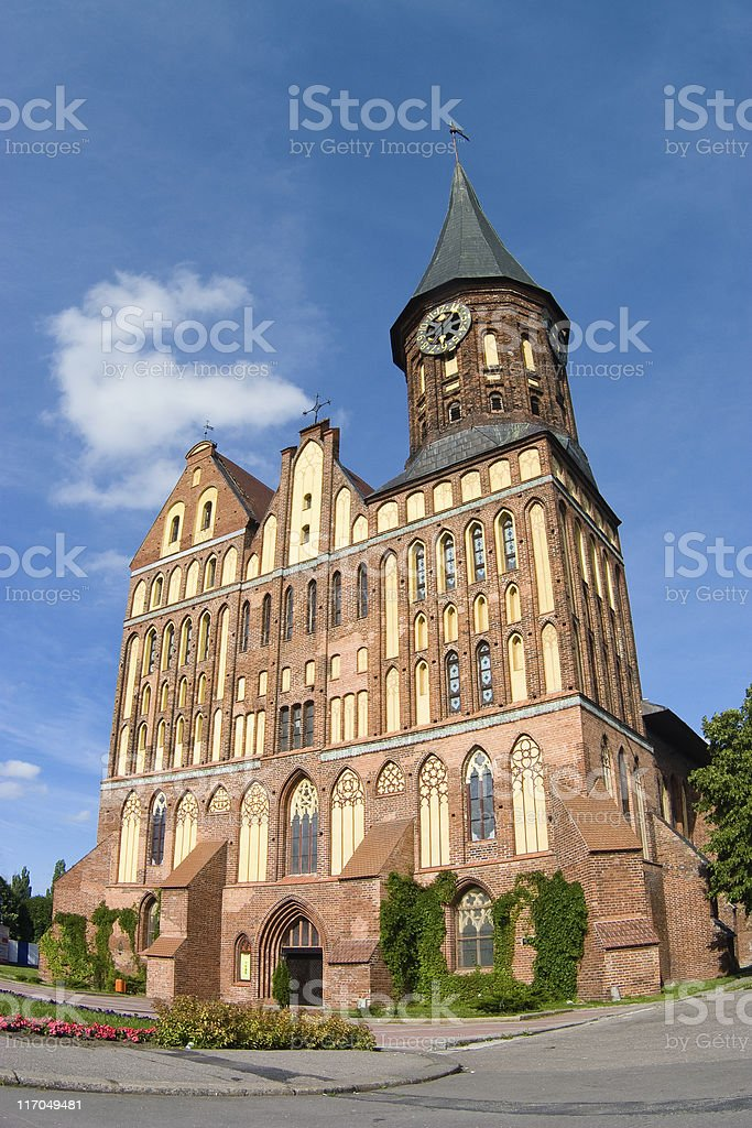 Cathedral Roman-Catholic church in Kaliningrad (Königsberg) stock photo