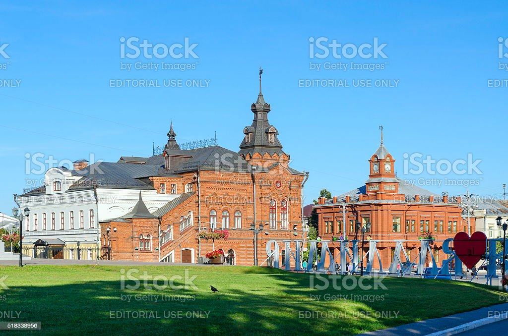 Cathedral Square, Vladimir, Russia stock photo