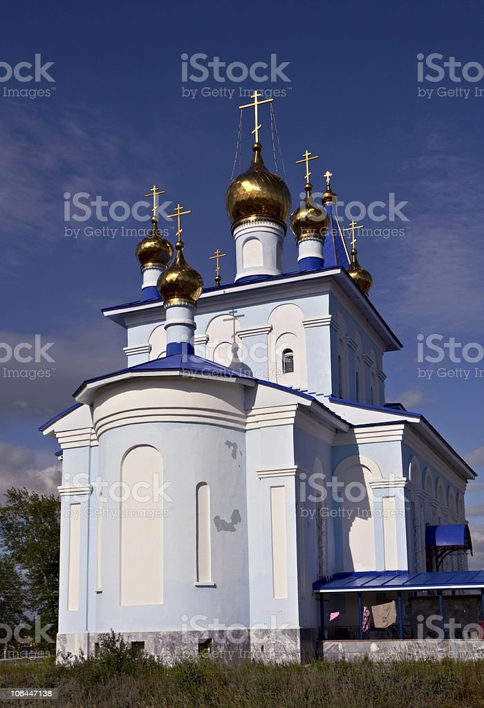 Cathedral Vladimir icon Mother of God stock photo