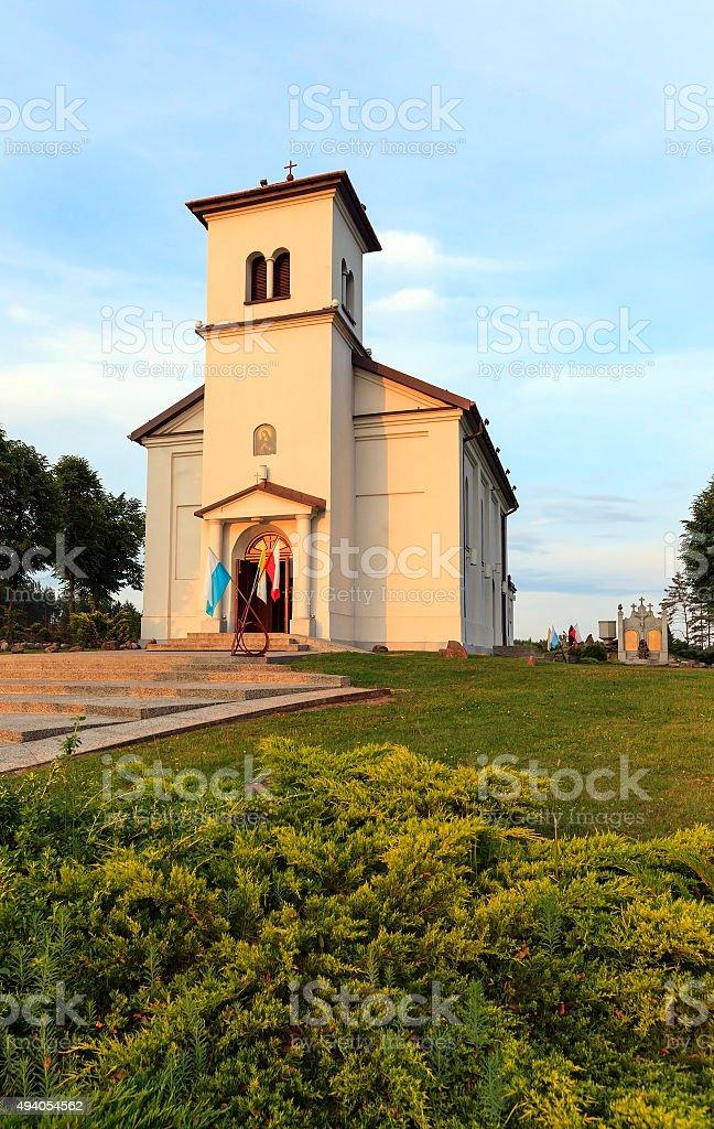 Catholic Church.  close-up stock photo