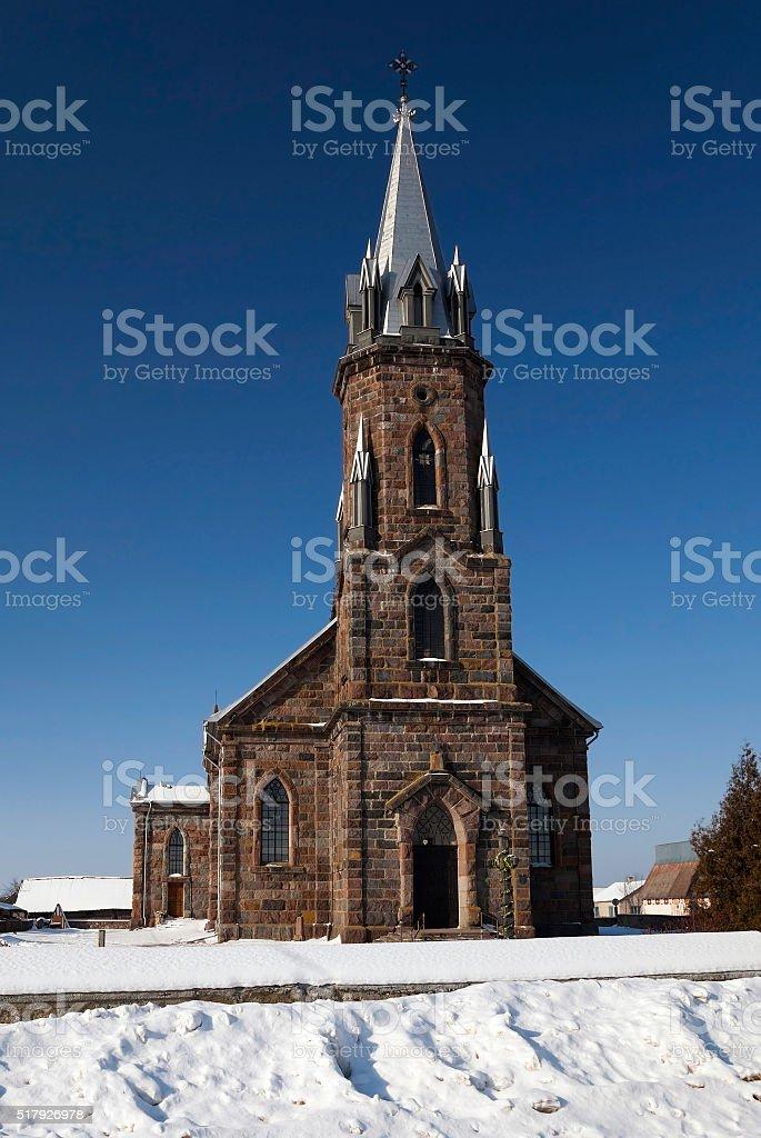 Catholic Church,  close-up stock photo