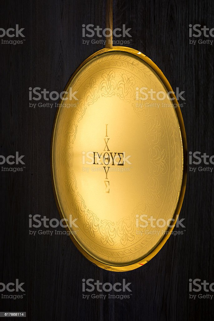 Catholic tabernacle for the consecrated hosts stock photo