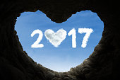 Cave and number 2017 full of love