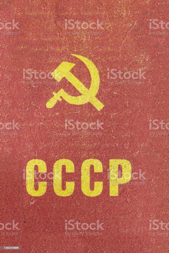 cccp stock photo