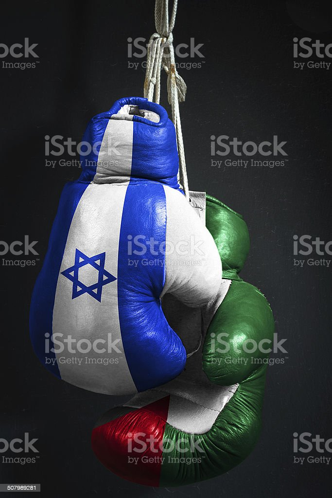 Ceasefire between Israel and Palestine stock photo