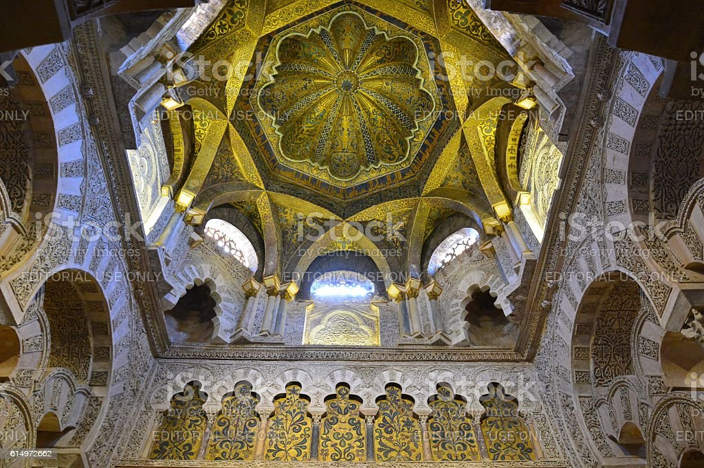 Ceiling above the mihrab in Mezquita of Cordoba. stock photo