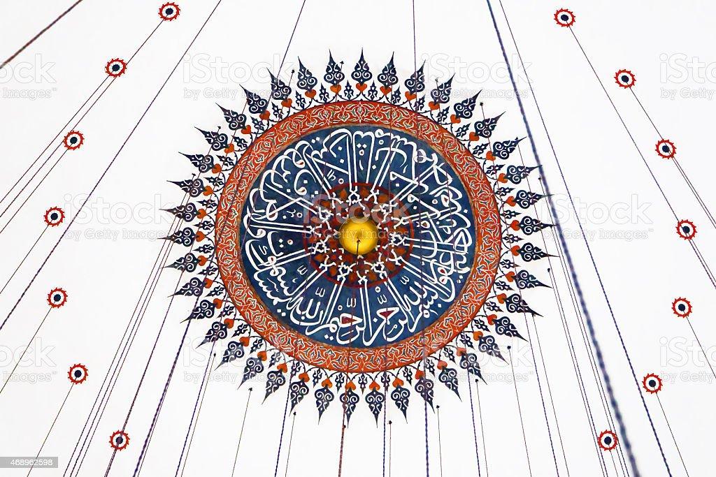 Ceiling decoration of Rustem Pasha Mosque stock photo