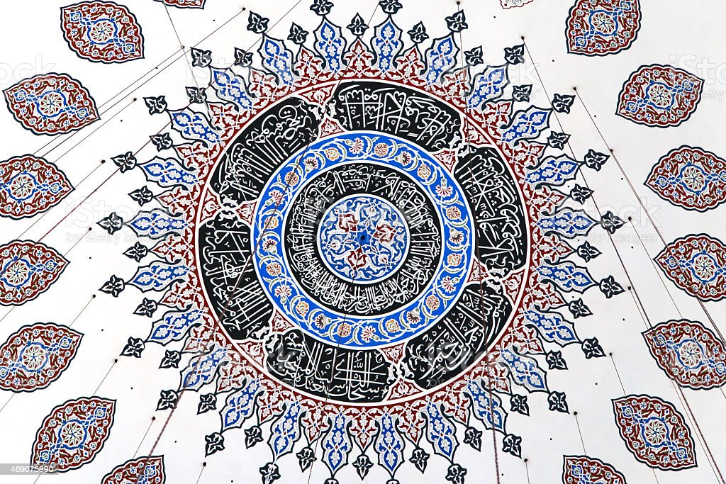 Ceiling decoration of Sehzade Mosque stock photo