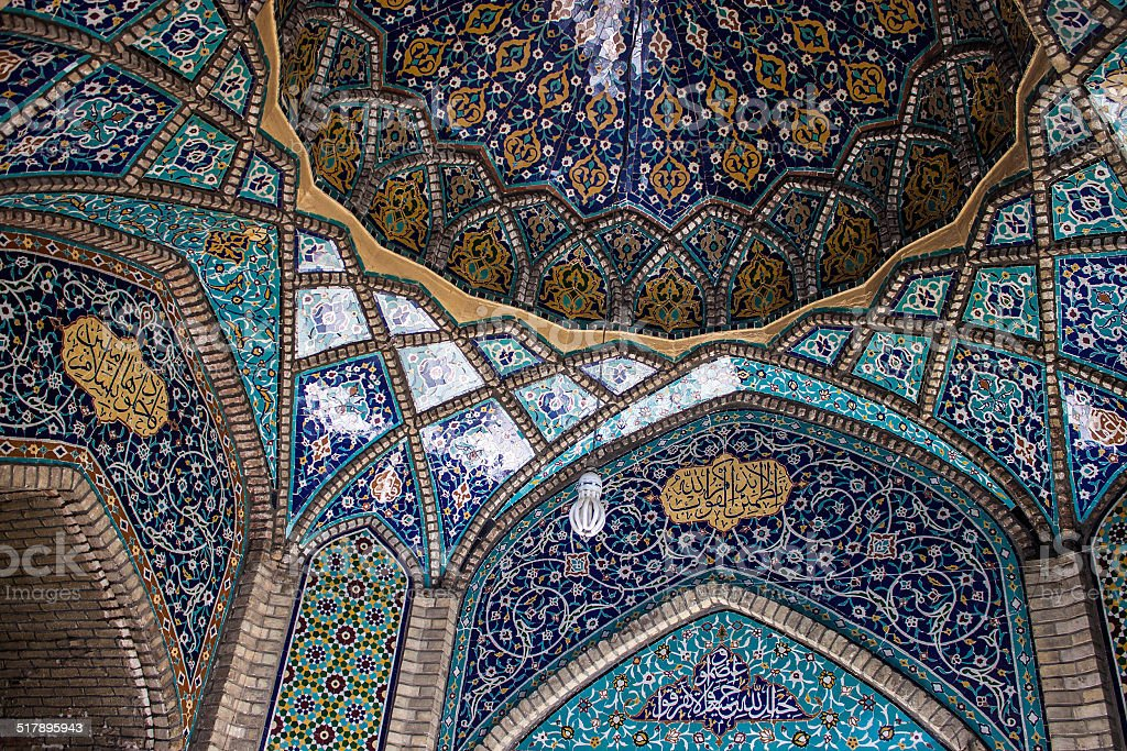 Ceiling of main bazaar in Tehran stock photo