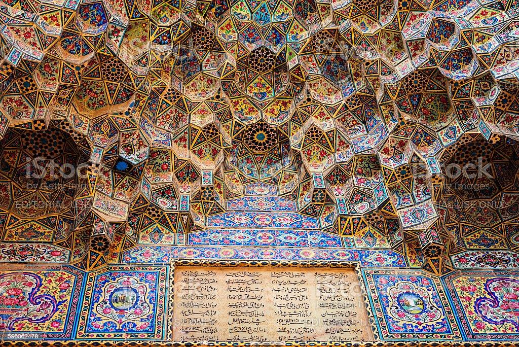 Ceiling tilework decoration in the Nasir al Molk stock photo
