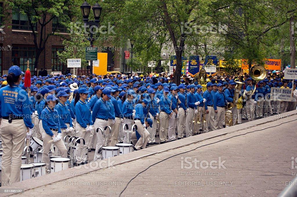 Celebrating 24th Anniversary of Falun DAFA Introduction stock photo