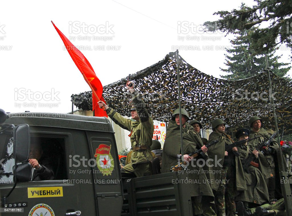 Celebration Of The 70Th Anniversary Of The Victory Day stock photo