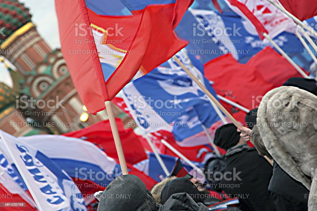 Celebrations and flags on Red Square stock photo