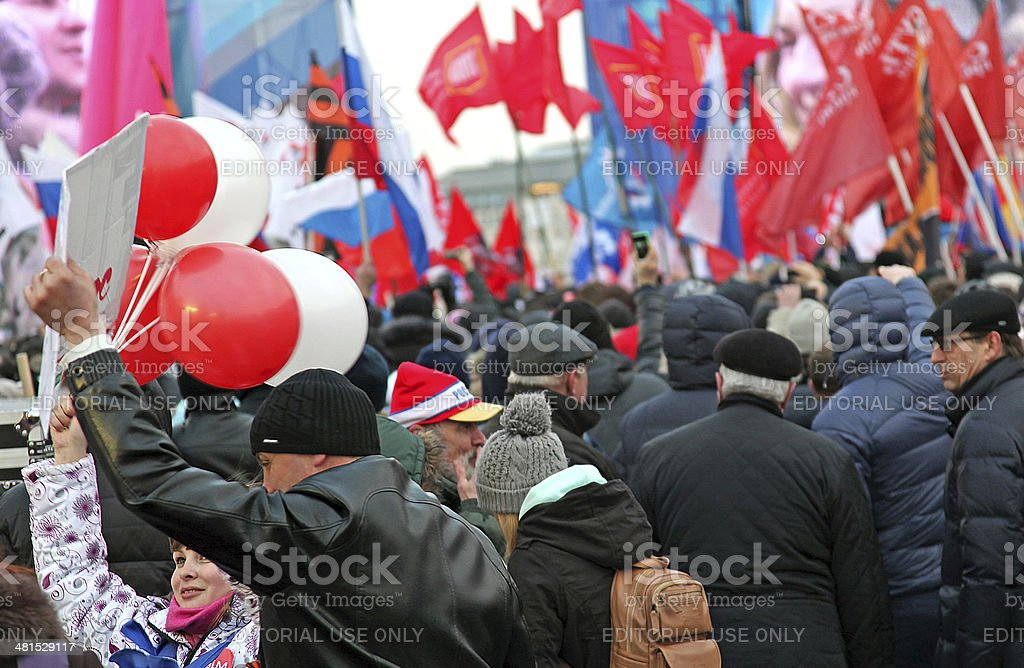 Celebrations on Red Square Moscow stock photo