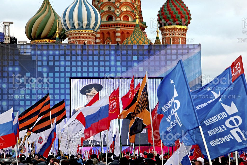 Celebrations on Red Square stock photo