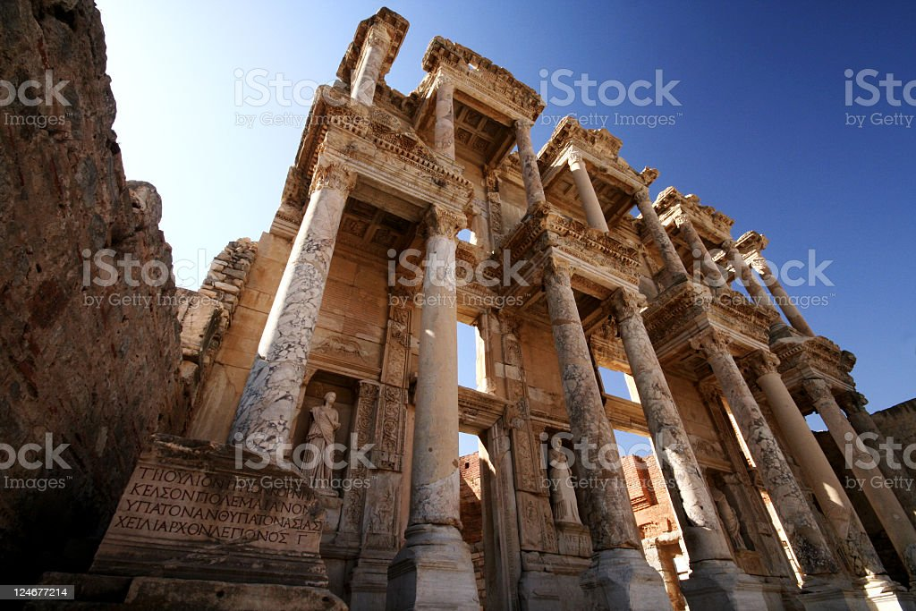 Celsius library seen from below on blue sky background stock photo