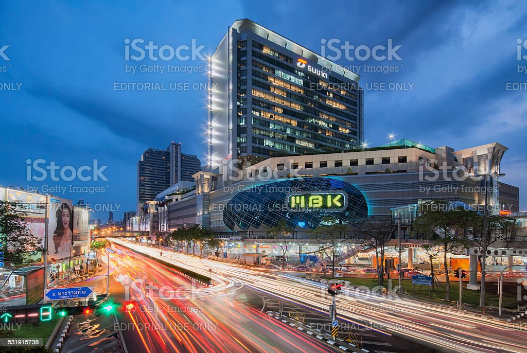 MBK center at dusk with street lights stock photo