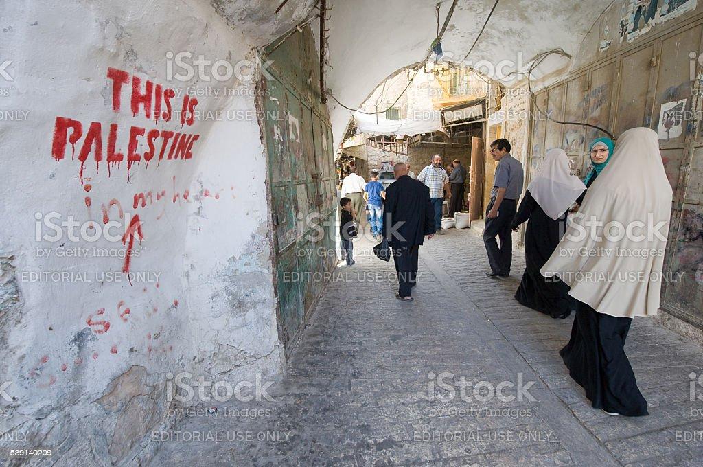 Center of Hebron stock photo