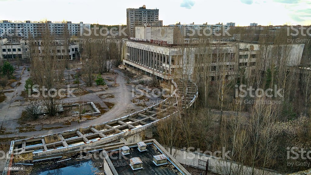 center of Pripyat stock photo