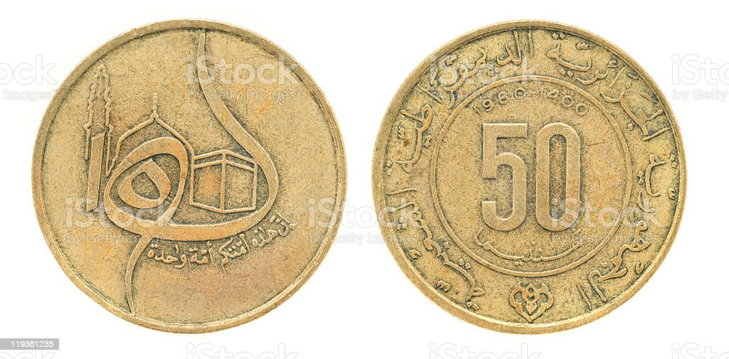 50 Centimes - money of Algeria stock photo