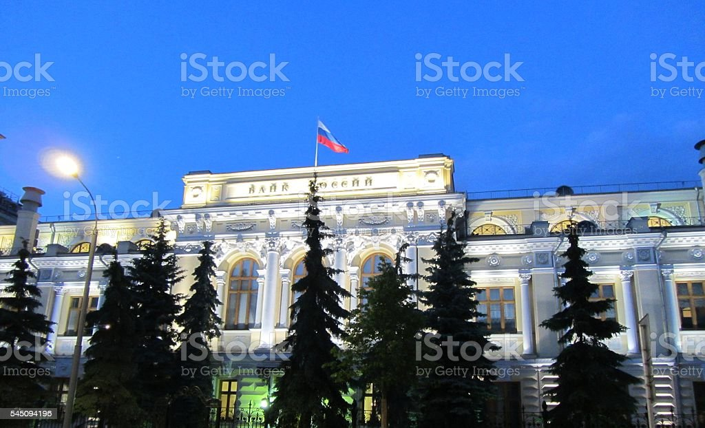Central Bank of Russia, Moscow stock photo