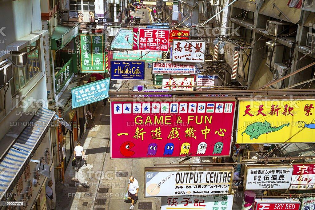 Central Hong Kong royalty-free stock photo