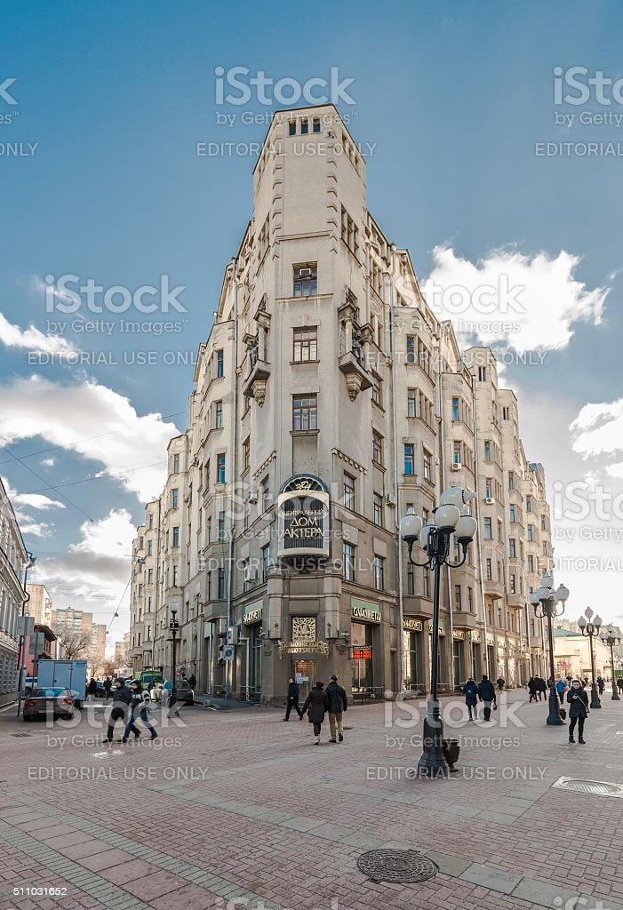 Central House of actors on Arbat. stock photo