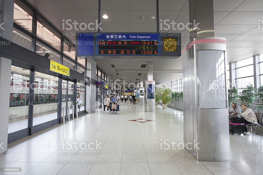 Central Japan International Airport Station stock photo