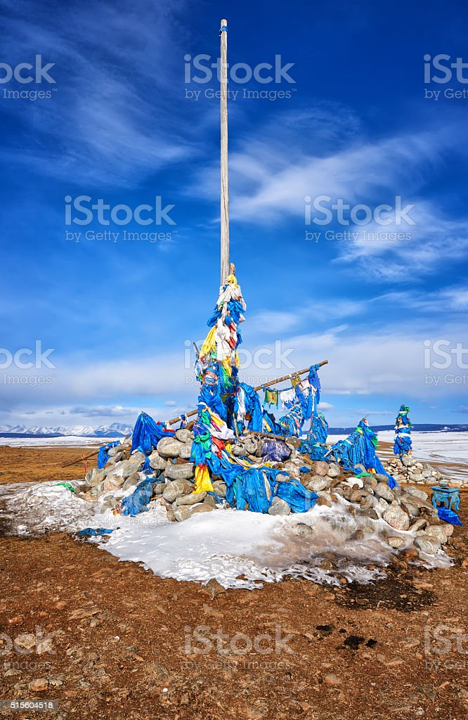 Central ovoo in the cult complex 'Thirteen ovoo ' stock photo
