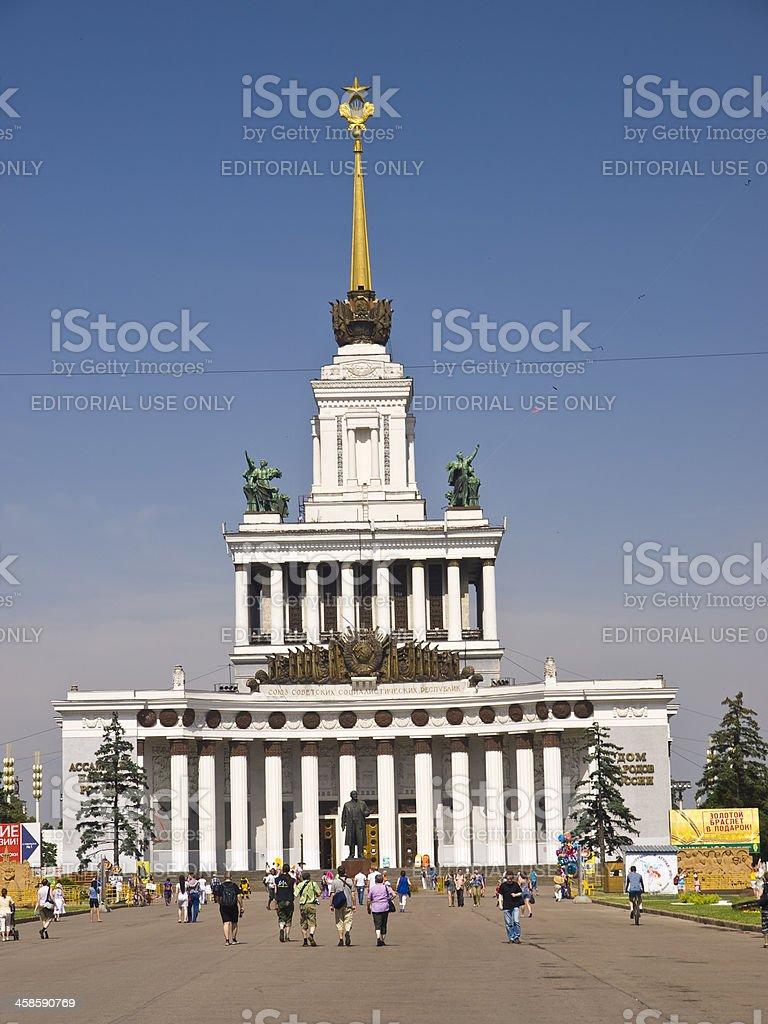 VDNK Central pavilion stock photo