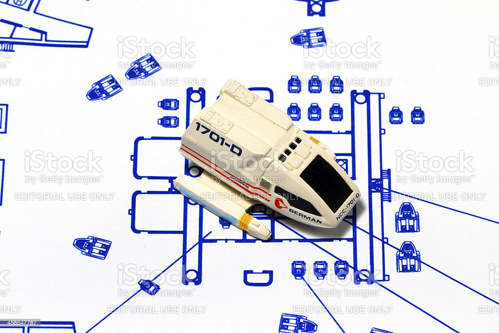 Central Shuttle Bay stock photo