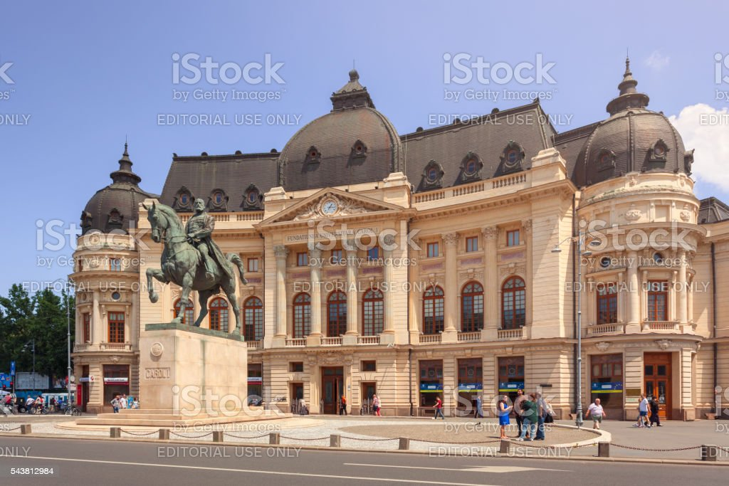 Central university library in Bucharest stock photo