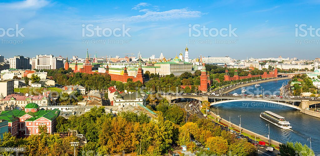Centre of Moscow. Panoramic view stock photo