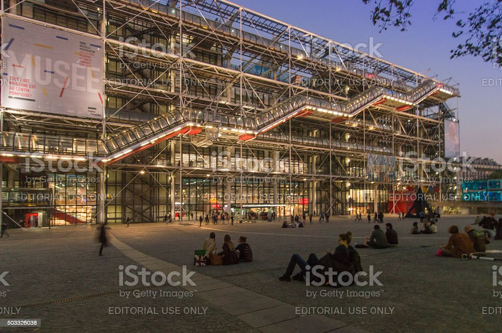 Centre Pompidou (Beauborg), Paris, France stock photo