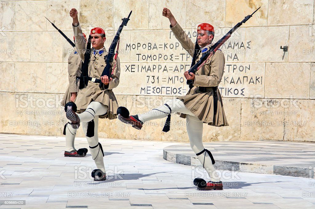 Ceremonial changing of the guard in Athens stock photo