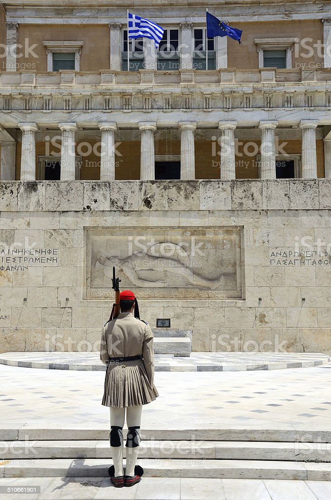 Ceremonial guard in Greece stock photo