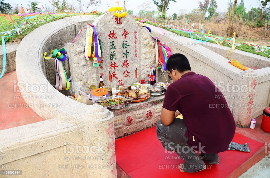 Ceremony of Ancestor Worshipping in Qingming Festival stock photo