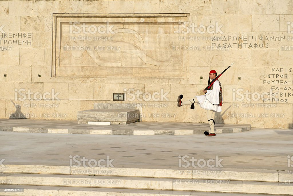 Ceremony of changing guards royalty-free stock photo