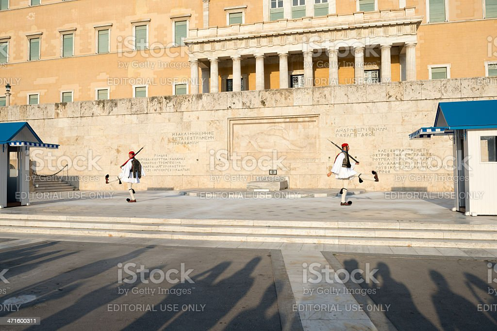 Ceremony of changing guards stock photo