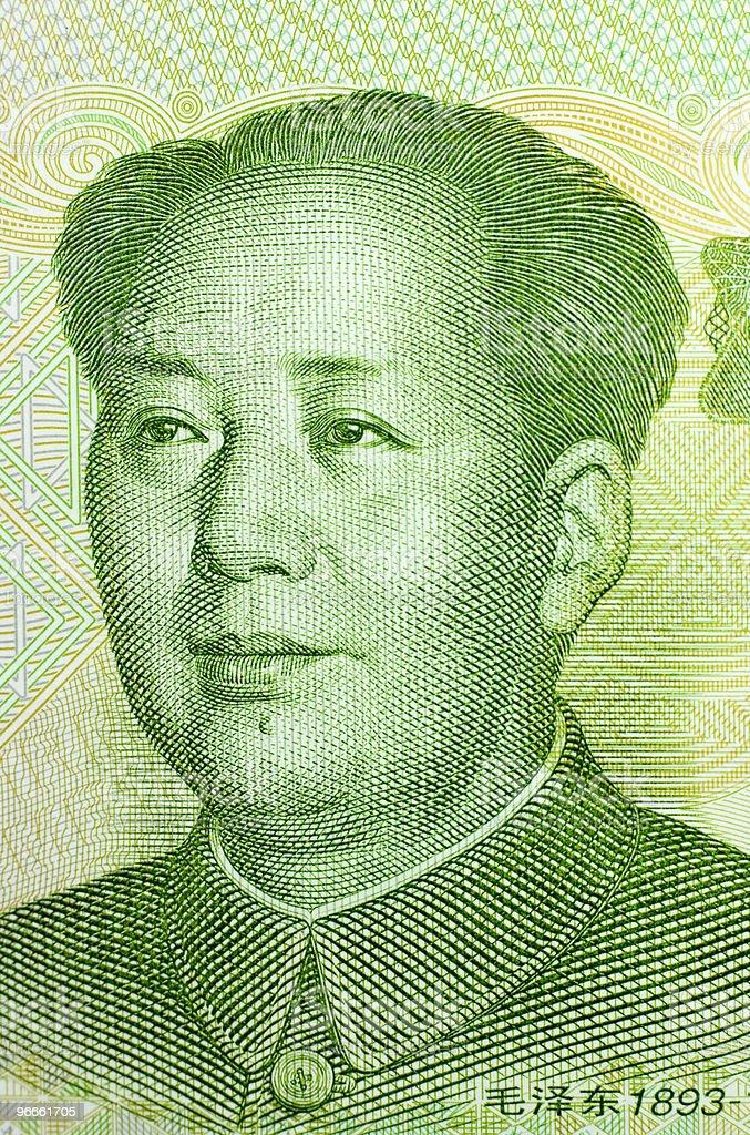 Chairman Mao royalty-free stock photo