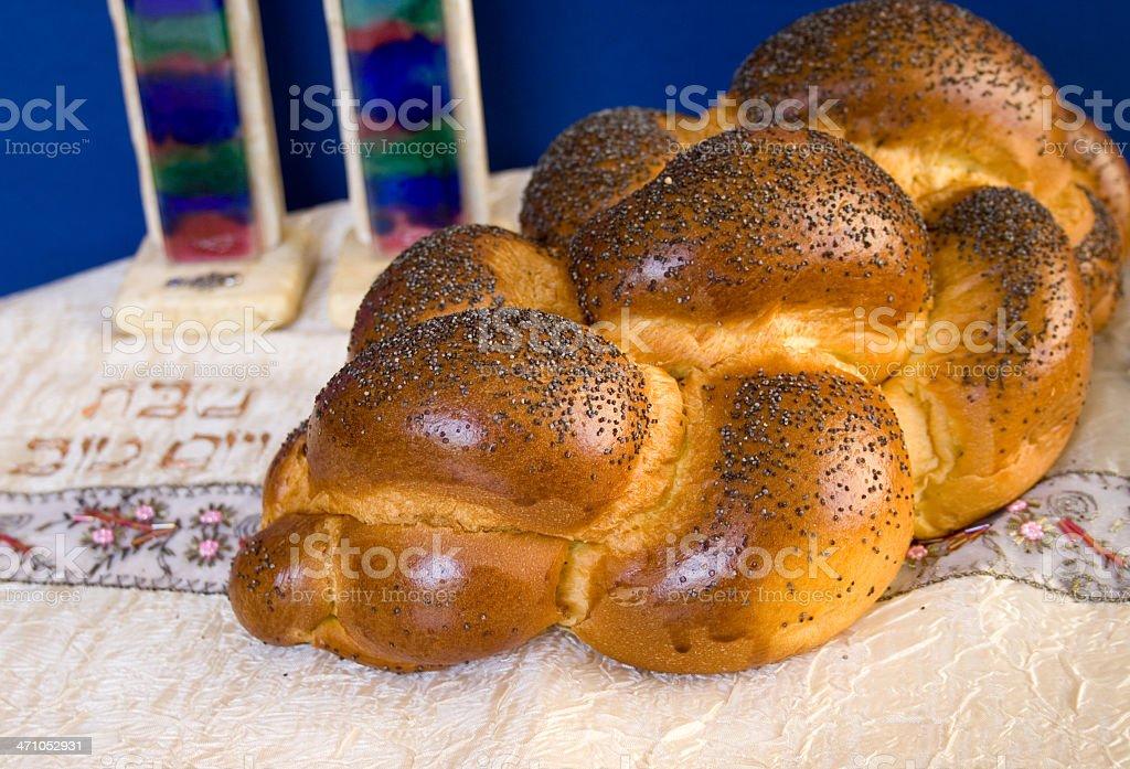 Challah Bread royalty-free stock photo